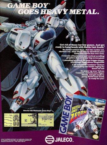 Battle Unit Zeoth (1991)