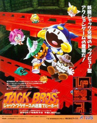 Jack Bros. (Japan)