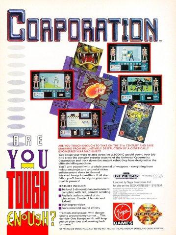 Corporation (1991)