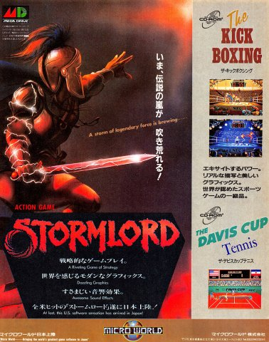 Stormlord, The Kick Boxing, The Davis Cup Tennis (Japan) (1)