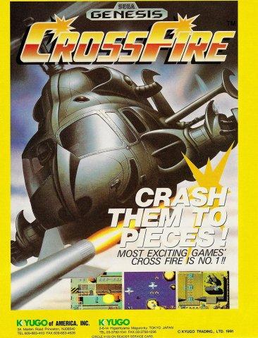 Crossfire (1991)
