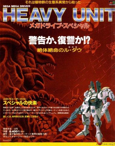 Heavy Unit (Japan)