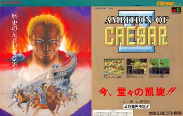 Warrior Of Rome II (Ambition Of Caesar II) (Japan) (2)