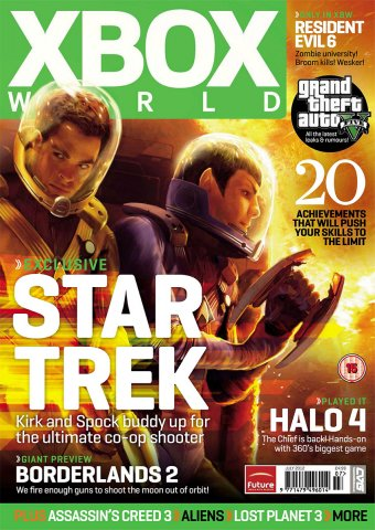 XBox World Issue 118 (July 2012)