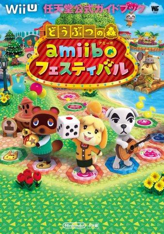 Animal Crossing: Amiibo Festival Nintendo Official Guidebook