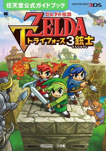 Legend of Zelda, The: Triforce Heroes Nintendo Official Guide Book