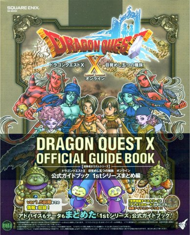 Dragon Quest X Official Guidebook (1st series summary edition)
