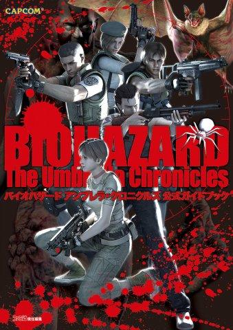 Biohazard: Umbrella Chronicles Official Guidebook