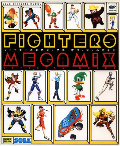 Fighters Megamix Official Guide