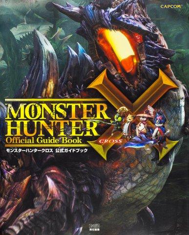 Monster Hunter Generations Official Guidebook