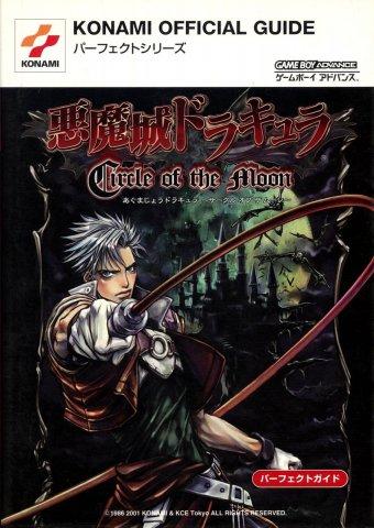 Castlevania Circle of the Moon (Akumajō Dracula Circle Of The Moon Perfect Guide)