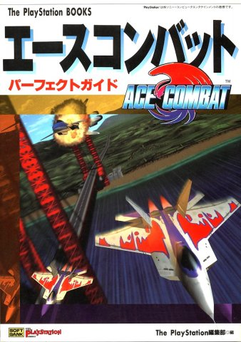 Ace Combat Perfect Guide