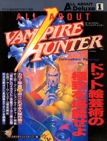 Darkstalkers - All About Vampire Hunter: Darkstalkers' Revenge
