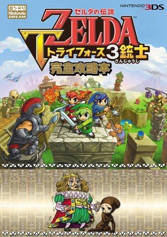 Legend Of Zelda, The: Triforce Heroes complete capture book