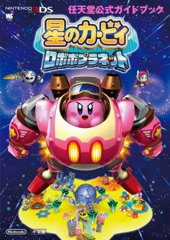 Kirby: Planet Robobot Nintendo Official Guide
