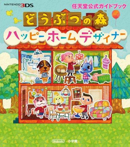 Animal Crossing: Happy Home Designer Nintendo Official Guidebook