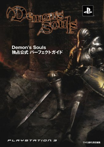 Demon's Souls - Exclusive Official Perfect Guide