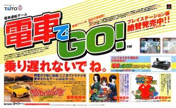 Densha De Go! (plus: Side by Side Special, Magical Date - Doki Doki Kokuhaku Daisakusen, Puzzle Bobble 3 DX) (Japan)
