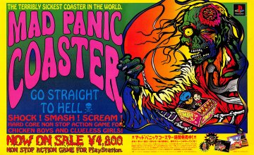 Mad Panic Coaster (Japan)
