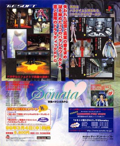 Sonata (Japan)