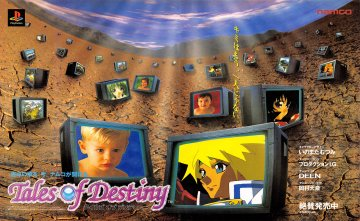 Tales Of Destiny (Japan)