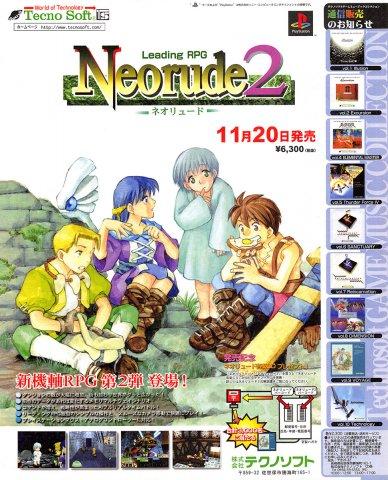 Neorude 2 (Japan)