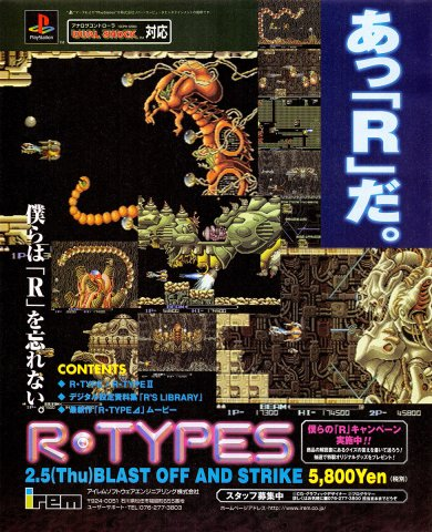 R-Types (Japan)