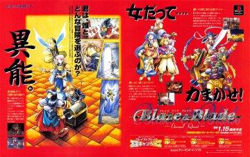Blaze & Blade (Japan)