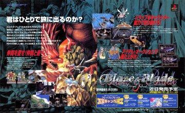 Blaze & Blade: Eternal Quest (Japan)