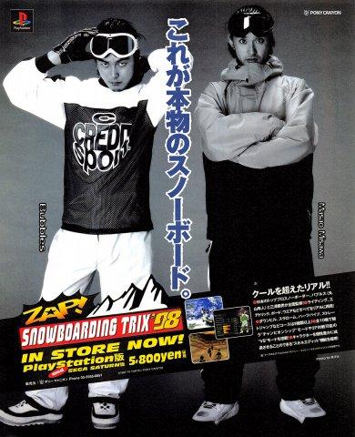 Zap! Snowboarding Trix '98 (Japan)
