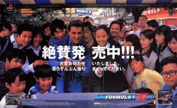 Formula 1 '97 (Japan)