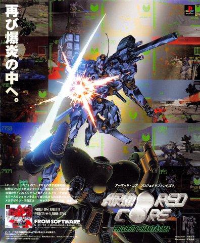 Armored Core: Project Phantasma (Japan)