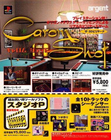 Carom Shot & Studio P(Japan)