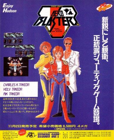 Aero Blasters (Japan)
