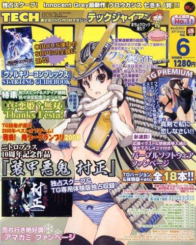 Tech Gian Issue 152 (June 2009)
