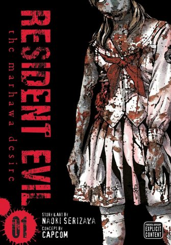 Resident Evil: The Marhawa Desire vol.1