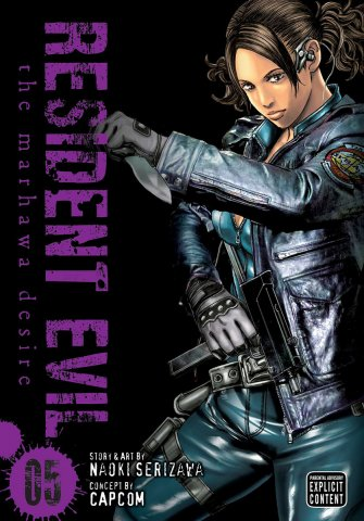 Resident Evil: The Marhawa Desire vol.5