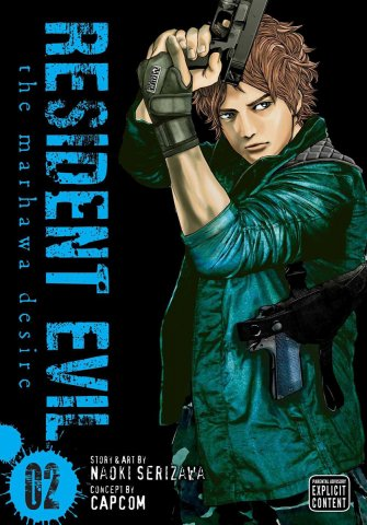 Resident Evil: The Marhawa Desire vol.2