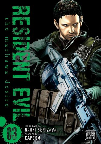 Resident Evil: The Marhawa Desire vol.3