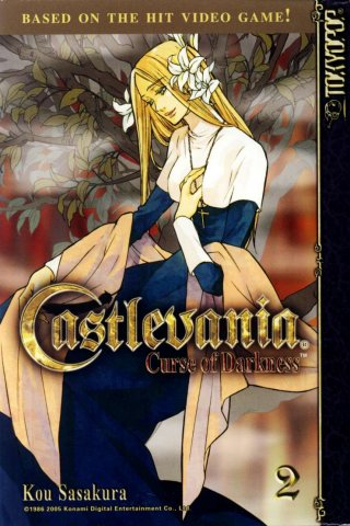 Castlevania: Curse Of Darkness vol.2