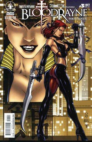 BloodRayne: Tokyo Rogue 03 (cover a) (October 2008)