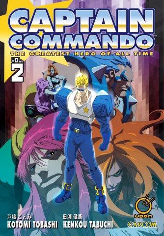 Captain Commando vol.2 (1995)