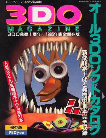 3DO Magazine Issue 08 April 1994