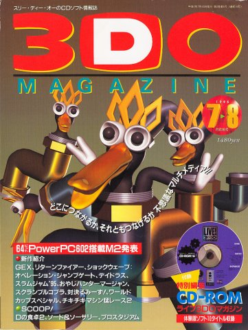 3DO Magazine Issue 10 July-August 1995