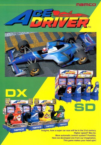 Ace Driver (1994)