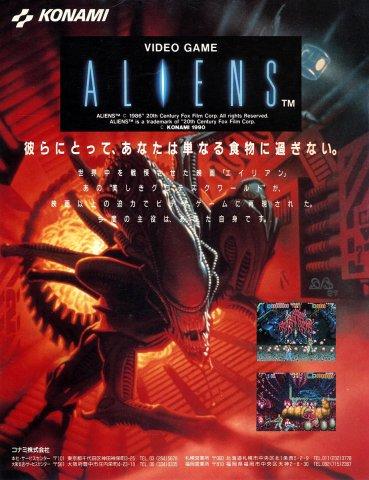 Aliens (pg 3) (1990)