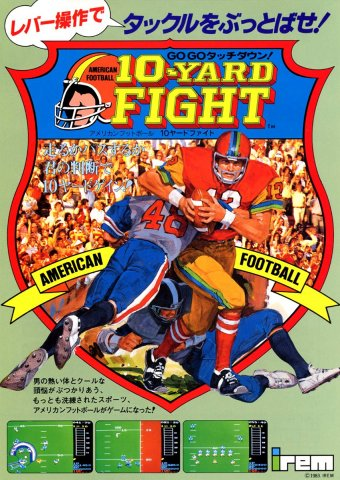10 Yard Fight (1983) (JP)