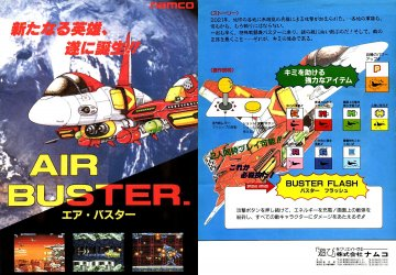 Air Buster (1990)