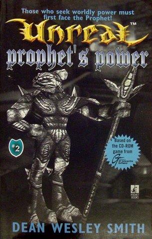 Unrreal: Prophet's Power (April 1998)