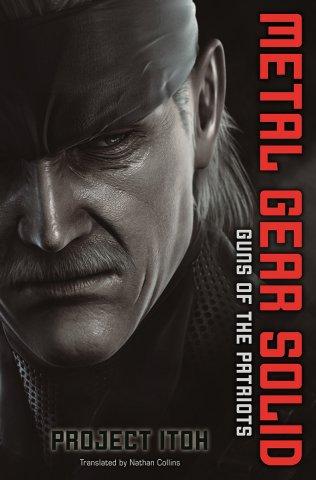 Metal Gear Solid: Guns Of The Patriots (June 2012)